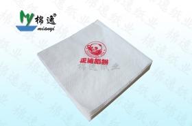印標餐巾紙廠家